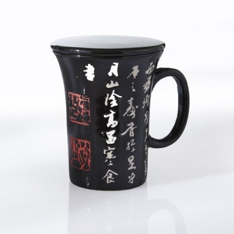 mug noir filtre couvercle calligraphie japonaise teamothe. Black Bedroom Furniture Sets. Home Design Ideas